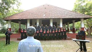 En Athmavae by Kottayam Mixed Voices for Classic Hymns album Sarvashrayam -