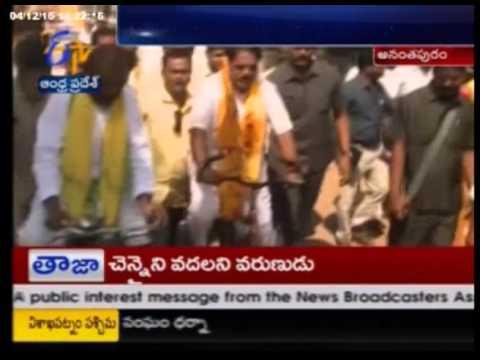 Minister Palle Raghunath Participates In Jana Chaithanya Yatra In Anantapur