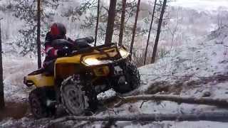 BRP Outlander 800/650 Apache