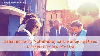 """Tagalog Gospel Song """"Lahat ng Tao'y Nabubuhay sa Liwanag ng Diyos"""""""