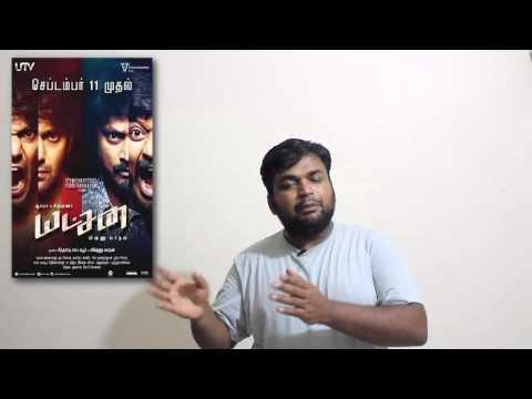 yatchan review by prashanth