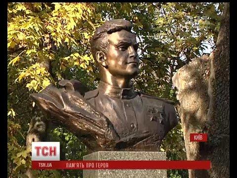 У Кив вшанували память легендарного льотчика Амет-Хана Султана