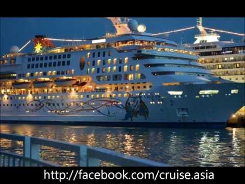 Star Cruise Virgo Doovi
