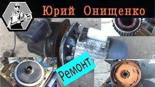 Как проверить исправность и выполнить ремонт якоря болгарки своими руками, пошаговая инструкция, видео