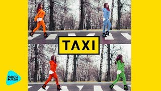 Бьянка  - TAXI  (Official Audio 2017)