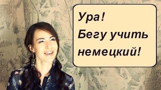 видео 10 причин учить языки