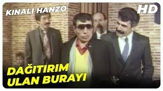 Kınalı Hanzo - İlyas, Kara Kedi Pavyonunu Basıyor  İlyas Salman Eski Türk Filmi