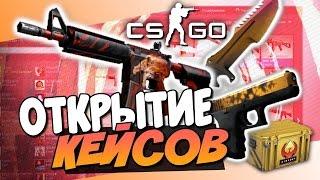 Открытие кейса Тайное оружие\Нож на сайте csgo-happy.ru # 4