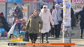 Через 20 лет пенсии в Украине могут исчезнуть совсем