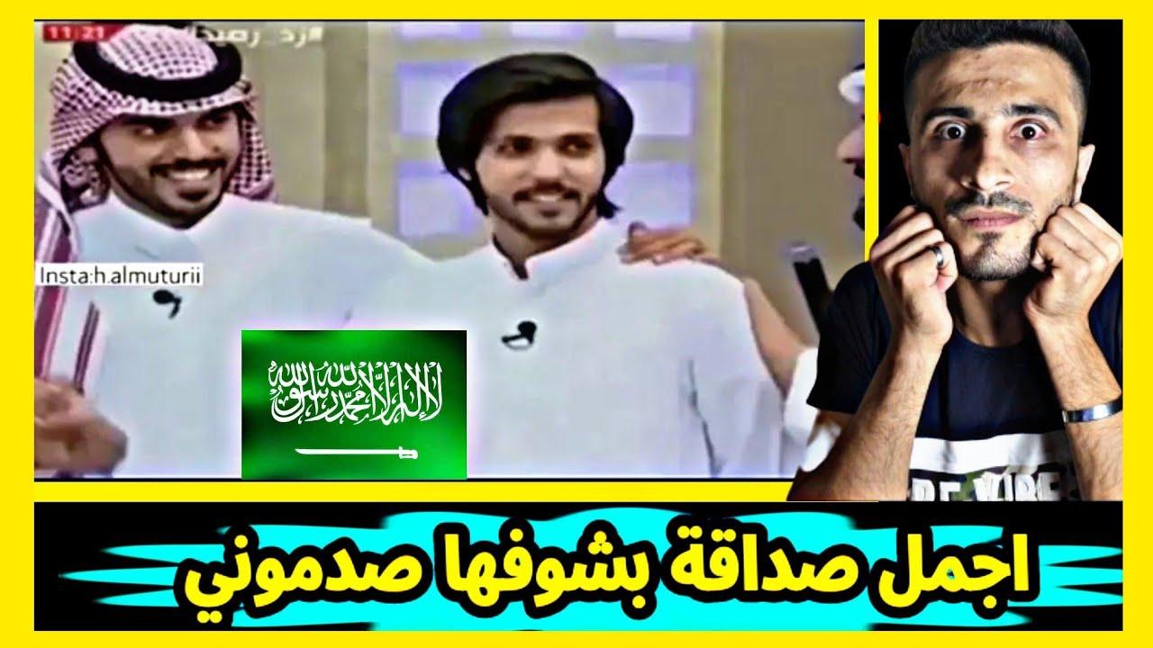 ردة فعل سوري على صداقة وحب السعوديين غازي المطيري وغازي الذيابي 2020 Youtube