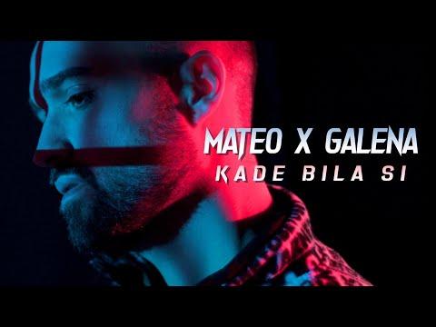 Матео x Галена - Къде била си (CDRip)