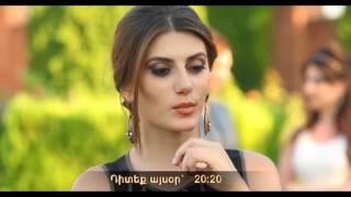Taqnvac Ser - Episode 90 - 26.08.2016