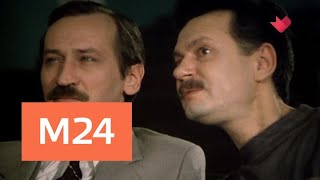 """Кинофакты"": ""Забытая мелодия для флейты"" - Москва 24"