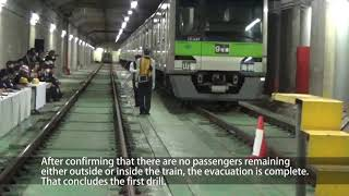 【Subway】Toei Shinjuku Line Emergency Drills, October 18, 2018