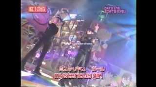 キャッツアイ(Z-1) 上戸彩.