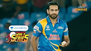 Unacademy RSWS Cricket Semi Final 1 | India Legends Vs West Indies Legends | Final Overs | #RSWS