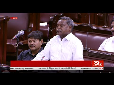 Sh. Ambeth Rajan's farewell message on members' retirement in Rajya Sabha | May 13, 2016