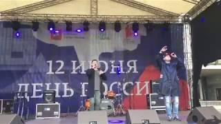 Music Project Happy People Любовница 12 июня 2018 г День России Москва Поклонная гора