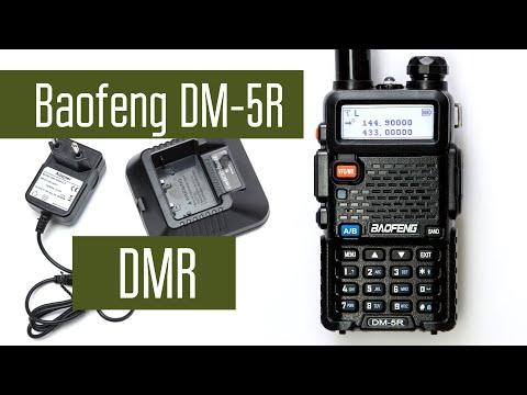 Baofeng DM-5R - самая дешевая DMR-станция. VHF+UHF Analog+DMR. Обзор, измерение мощности, вскрытие.