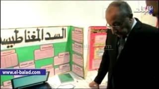 بالفيديو والصور.. محافظ أسوان يفتتح فعاليات معرض إنتل للعلوم والهندسة السابع