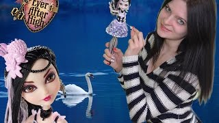 Ever After High Duchess Swan обзор на русском