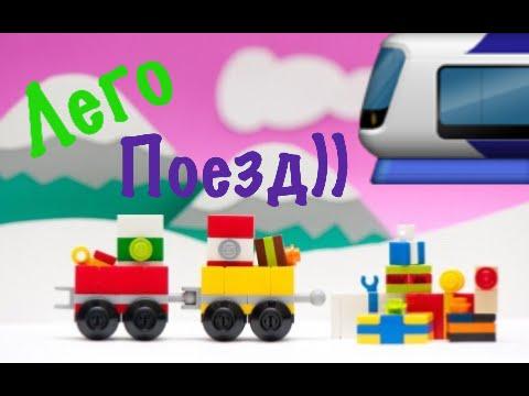 Симулятор поезда (ZDsimulator) поездка на электропоезде ЭД4М (сценарий)из YouTube · Длительность: 21 мин35 с