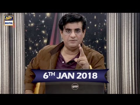 Sitaroon Ki Baat Humayun Ke Saath - 6th Jan 2018 - ARY Digital Show