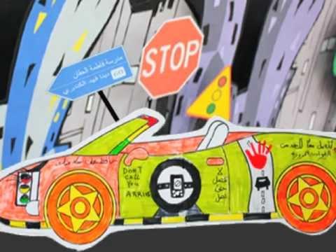 معرض التوعية المرورية ٢٠١٢ ٢٠١١ Youtube