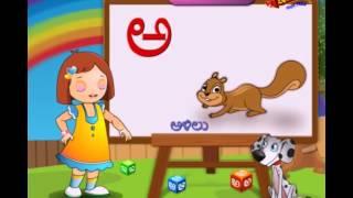 Infobells - Preschool Learning Kit- Kannada