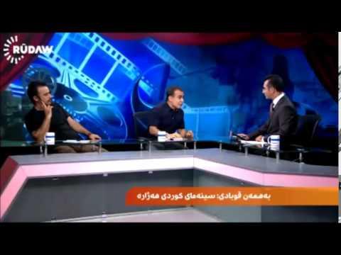 RUDAW TV Bahmani Qubadi BamoTubeHD بەهمەن قوبادی و شوان عەتوف- ڕوداوی ئەمڕۆ-