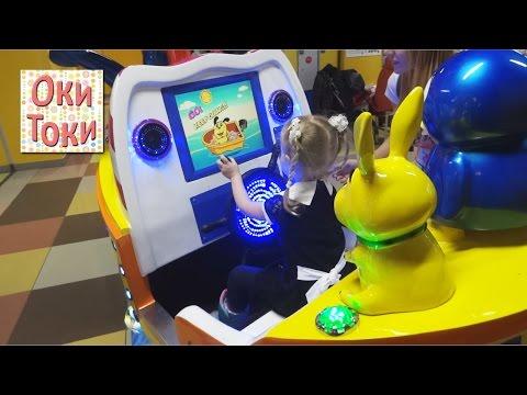 Детские игровые автоматы Видео для детей