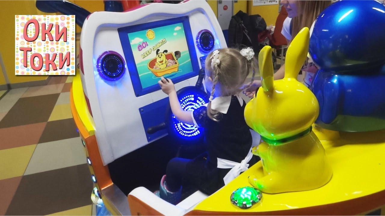 игровые автоматы видео детские