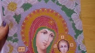 Иконостас в алмазной технике (Обзор набора от ArtSolo)