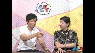 2017年05月23日(火)アジアン馬場園&とろサーモン村田のよしログ。タ...