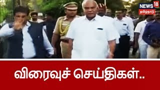 News 18 Tamilnadu tv Morning  News