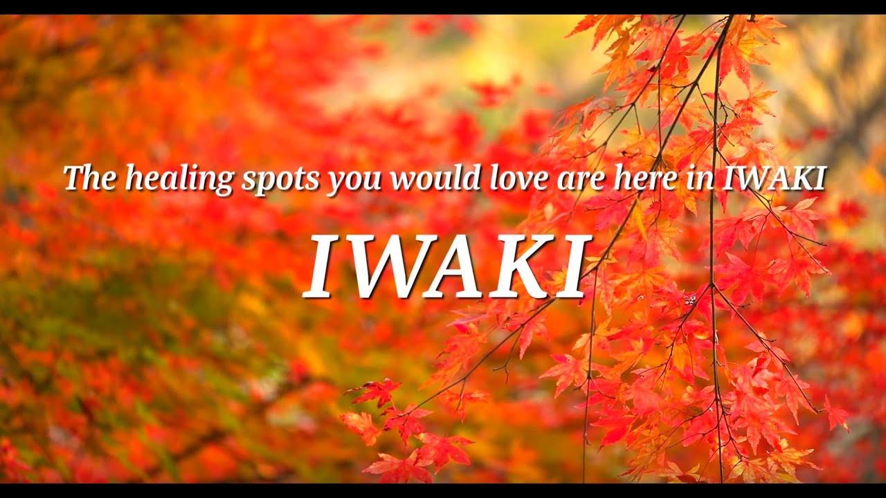 """Download Iwaki Tourism Promotion Video  """"Mountains"""""""