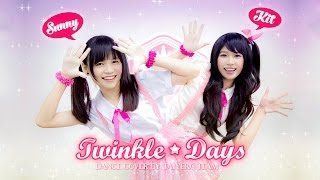 WE DO NOT OWN THE SONG OR THE CHOREOGRAPHY! Song: Twinkle Days - Ha...