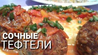 Тефтели с Подливкой/Нежное пюре/Быстрый салат/ОБЪЕДЕНИЕ!!!