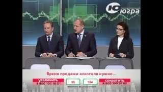 """Передача """"Дайте слово - Трезвый взгляд"""" на ТРК """"Югра"""""""