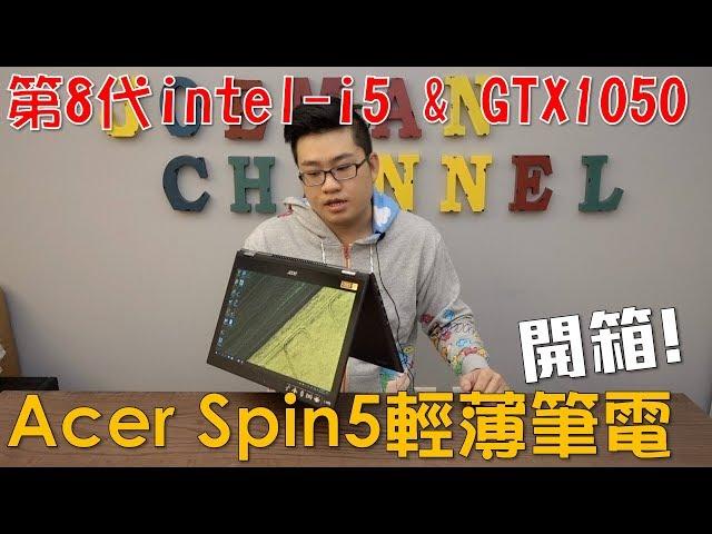 ?Joeman??????????Acer Spin5???(???Intel i5 + GTX1050)