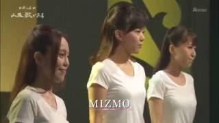 水雲-MIZMO- - 兄弟船