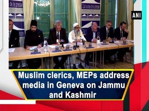 Muslim clerics, MEPs address media in Geneva on Jammu and Kashmir