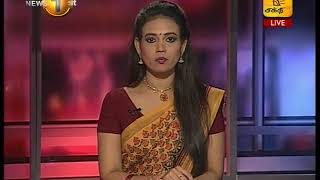 News 1st: Prime Time Tamil News - 10 45 PM | (21-01-2018)