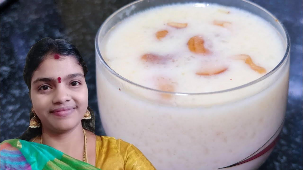 பால் பாயாசம் | Paal Payasam in tamil | rice payasam recipe | payasam recipe in tamil | Indian recipe
