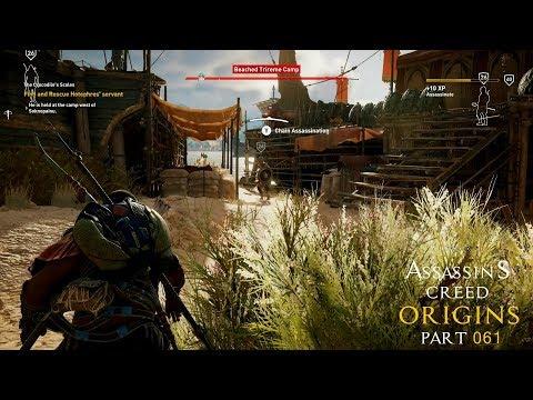 Assassin's Creed: Origins Gold Edition w/ GTX 750 Ti - 061 - The Crocodile's Scales 1
