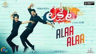 Lakshmi | Alaa Alaa Telugu Lyric | Prabhu Deva ,Ditya Bhande | Vijay | Sam CS | Official