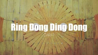 Ring Dong Ding Dong