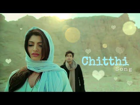 Sad Whatsapp Status  💔Chitthi WhatsApp Status Video   Chitthi Song    Chitthi Whatsapp Status