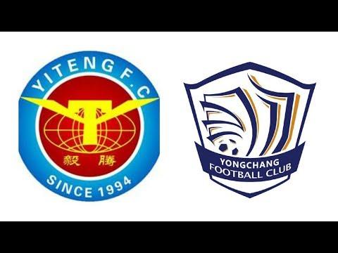 Round 20 - Zhejiang Yiteng FC vs Shijiazhuang YongChang FC