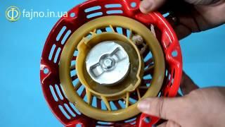 видео Ручной стартер на двигатель Robin-Subaru EX17